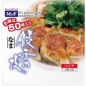 package_gyoza50